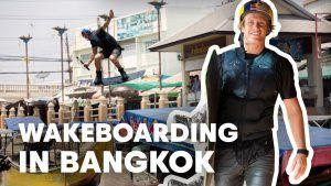 Searching Bangkok / Domink Guhrs